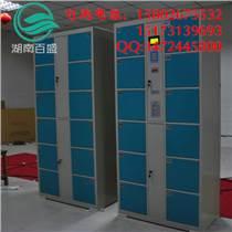 湖南紅外線條碼存包柜廠家