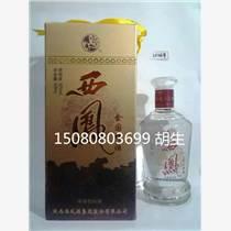 漢族名酒2006年水晶西鳳價格咨詢 06年水晶西鳳介紹