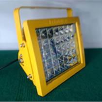 LED免維護防爆燈 加油站防爆燈