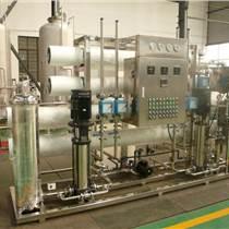 磷化清洗去離子水設備