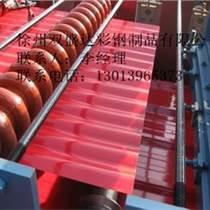 镇江双层彩钢压瓦机-彩钢设备价格-彩钢压瓦机价格