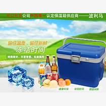 饮料保温箱定制生鲜水果食品外卖药品饮料保温箱定制