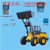 装载机电子秤安全可靠