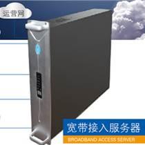 宽带接入服务器(BRAS)