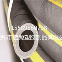 萊州膠管廠生產水冷電纜膠管,耐熱橡膠管