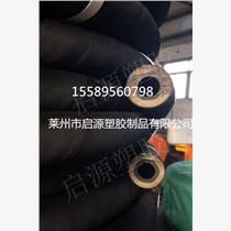 臨沂市生產耐高溫橡膠管,耐熱橡膠管