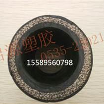 秦皇島市生產鎧裝耐溫膠管,耐熱橡膠管