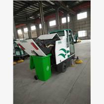 自卸式电动扫地车