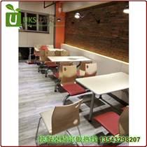 KFC同款快餐桌椅供應商供應廠家直銷