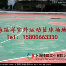 亳州塑膠籃球場無毒無害