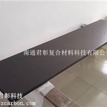 北京碳纖維醫療CT床面板加工定制