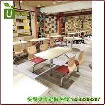 質優價廉的餐廳桌椅供應放心選購