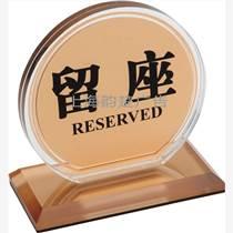 廠家定制亞克力臺牌臺簽三角牌會議牌價格牌展示牌酒水牌菜單牌桌牌