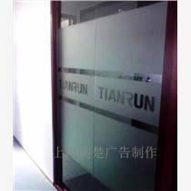 制作公司前臺背景墻水晶字形象墻亞克力文化墻辦公室玻璃貼