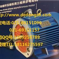 螺桿壓縮機配件YK2-160L-2-廠家報價