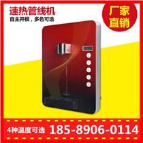 北京掛壁管線飲水機型號
