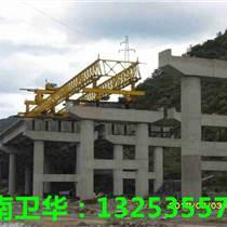 河南卫华,天车,10吨单梁天车