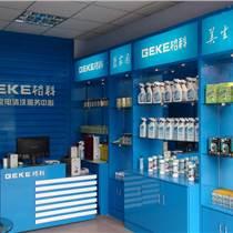 家电更新快,质量过硬,家电维修生意差,合作格科清洗开辟市场