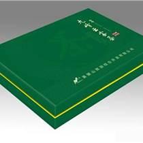武汉印刷厂电话_武汉印刷厂_展圆设计印务有限公司(图)
