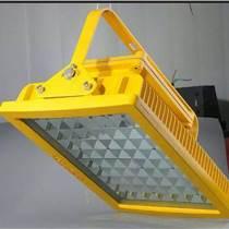 仓库LED防爆壁灯70W,化工厂LED防爆吸顶灯100W