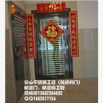 东莞凤岗最好的不锈钢门,消费者推荐安心不锈钢门窗