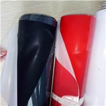 東莞產地貨源硅膠刻字膜銷售特價批發