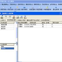 青島星火洗浴管理軟件山東水上樂園管理軟件