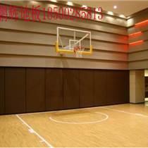 塑膠籃球地板十大品牌之一北京鵬輝地板