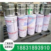 鄭州東欣零售雙組份聚氨酯密封膠服務周到