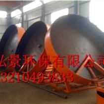 圓盤造粒機價格 圓盤造粒機 盤式造粒機廠家