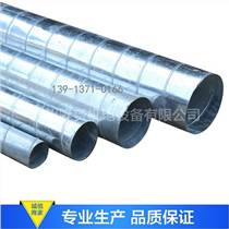 蘇州高新區工廠用負壓冷風機批發螺旋風管的清洗保潔方式