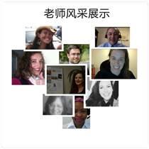 美國學生的母語教育怎么樣/三明市有沒有美式母語教育的線上英語