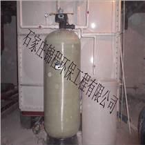 運城鍋爐軟化水設備售后有保障