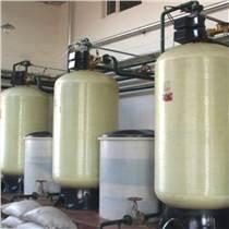 呂梁軟化水設備廠家-錦程環保工程有限公司