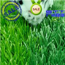 類型:天然-人造混合草坪