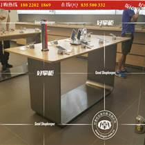 新款華為木紋體驗桌現貨廠家