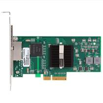 千兆網卡  FM-I350-F2 千兆雙光口網卡