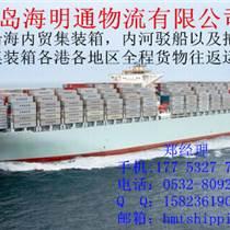 廣州海運物流只做國內集裝箱海運