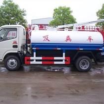 淄博三轮吸粪车厂家直销