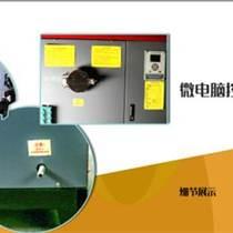 豆腐蒸汽发生器价格_天津豆腐蒸汽发生器_诸城考丰能源(查看)