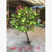仿真木瓜樹桃樹批發 木瓜樹枝 假果樹 仿真木瓜樹枝桃樹 蘋果樹造型