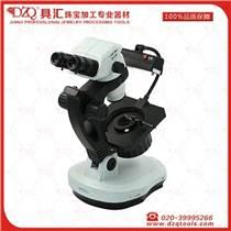 廣州DZQ顯微鏡供應性價比最高
