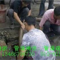 天津河北區清洗市政管道疏通