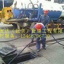 天津河西區清洗市政管道抽糞