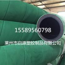 白城市直銷橡膠空氣軟管,耐高溫橡膠管廠家啟源塑膠