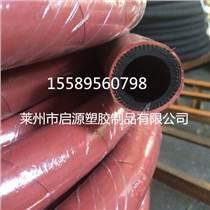 濟南市直銷2016新款水冷電纜膠管,山東膠管廠啟源制造