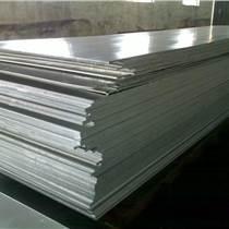 國標5052合金鋁板 環保超薄鋁板