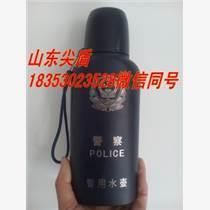 菏澤尖盾一廠實用新型專利交警水壺供應廠家直銷