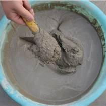 北京粘結砂漿廠家