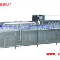 供应深圳清洗机   枸杞清洗机   多麦达餐饮设备